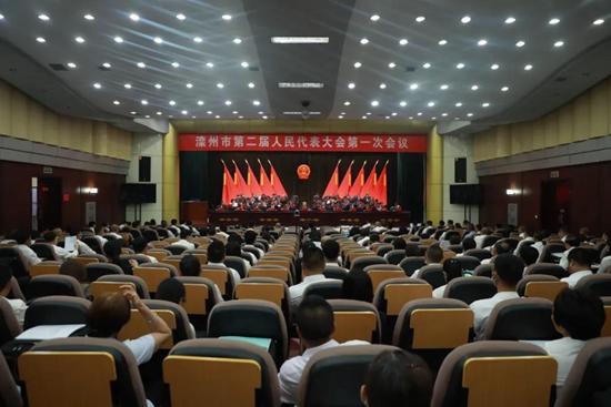 滦州市二届人大一次会议隆重开幕